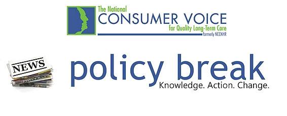 policy-break